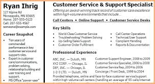 Examples Of Skills Resume Example Resumes Section For Sales Agent College Students Lovely