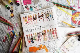 Birth Of Fashion Coloring Book