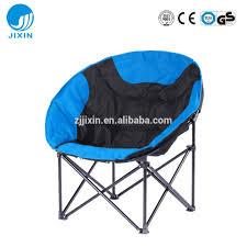 Portable Picnic Outdoor Lightweight Folding Camping Chair Outdoor Moon  Beach Folding Chairs With Carrying Bag - Buy Folding Camping Chair Outdoor  Moon ...