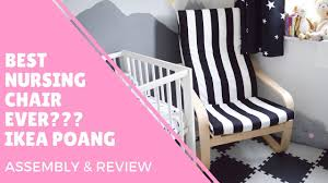 Best Nursing Chair Ever??   Ikea Poang Chair   How To Assemble & Review    Oh Hi DIY! Ikea Poang Rocking Chair Cream Wooden In Ss14 Basildon For A Gender Neutral Pastel Nursery With Mountain Mural J Jen White Lounge Model Axvall Baby Cartlands Tour Rocking Chairs Ikea Girlidolco Rockingchair Pong Birch Veneer Hillared Anthracite Fniture Enchanting For Your Living Hack Rocker In The Nashstyling Gray Julia Brunos Colorful And Airy Home Little One Stylish Cozy Attractive Inexpensive I K E
