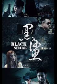 Black Shark Movie Poster 2017 Chinese Film