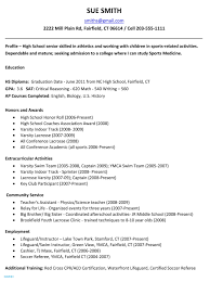 Resume Samples Extracurricular Activities New College Resume ... High School Resume 2019 Guide Examples Extra Curricular Acvities On Your Resume Mplate Job Inquiry Letter Template Fresh Hard Removal Best Section Beefopijburgnl Cover For Student 8 32 Cool Co In Sample All About Professional Ats Templates Experienced Hires And College For Application Of Samples Extrarricular New Professional Acvities Sazakmouldingsco Career Center Rochester Academy