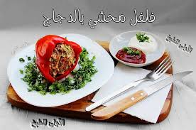 rida la cuisine la cuisine tunisienne home