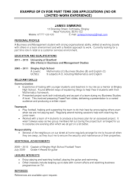 Example Of Part Time Job Student Resume 0