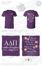 Myers Pumpkin Patch Harrisonburg by 264 Best T Shirt Images On Pinterest Sorority Shirts Sorority