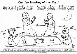 Dua For Breaking The Fast In Ramadan Islamic Coloring Page