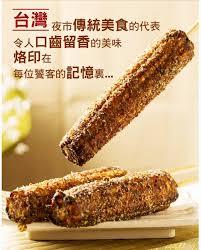 cuisine de a炳 炳叔烤玉米 木柵店 inicio