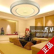 lights cc deckenleuchte mit rundem warmen wohnzimmer einen