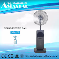 Portable Patio Misting Fans by Solar Mist Fan Solar Mist Fan Suppliers And Manufacturers At