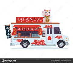 Modern Delicious Commercial Food Truck Vehicle Japanese Food — Stock ...