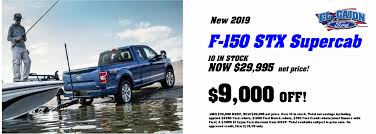 100 Rebates On Ford Trucks Dealership Near San Diego CA El Cajon