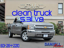 Used Cars For Sale Hattiesburg MS 39402 Daniell Motors 2007 Intertional 9900i Sfa For Sale In Hattiesburg Ms By Dealer Used Cars Sale 39402 Daniell Motors Less Than 1000 Dollars Autocom 2011 Toyota Tundra Grade Inventory Vehicle Details At 44 Trucks For In Ms Semi Southeastern Auto Brokers Inc Car Ford Dealership Courtesy Equipment Bobcat Of Jackson Used Trucks For Sale In Hattiesburgms