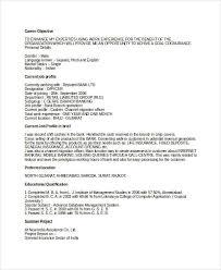 Retail Banking Officer Resume