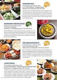 cha e cuisine muslim restaurants in