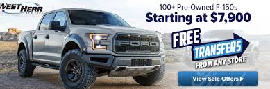 West Herr Ford Hamburg | New & Used Ford Dealership | Hamburg, NY