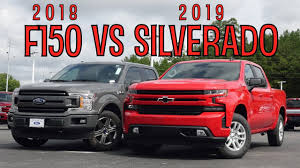 2019 Silverado Vs 2018 F150 - **A Ford Owners Perspective! - YouTube