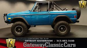 1977 Ford Bronco | Gateway Classic Cars | 848-DET 1969 Ford Bronco Half Cab Jared Letos Daily Driver Is A With Flames On It Spied 2019 Ranger And 20 Mule Questions Do You Still Check Trans Fluid With Truck In Year Make Model 196677 Hemmings 1966 Service Pickup T48 Anaheim 2016 Indy U101 Truck Gallery Us Mags 1978 Xlt Custom History Of The Bronco 1985 164 Scale Custom Lifted Ford
