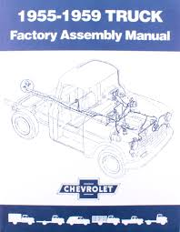 100 Gmc Truck Parts 55 56 57 58 59 Chevy GMC TRUCK Factory Assembly Manual Book EBay