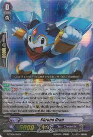 image g td06 014en png cardfight vanguard wiki fandom