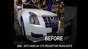 specdtuning installation video 2008 2013 cadillac cts projector