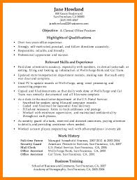Usc School Of Social Work Resume by Custom Lined Writing Paper Custom Admission Essay Writers For Hire