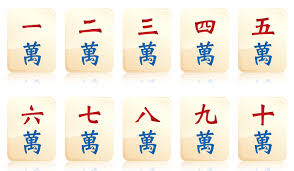 Pai Gow Tiles Online by How To Play Mahjong Majiang Mah Jongg