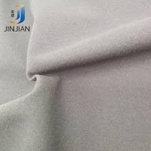 tissu pour siege auto promotion tissu pour siège auto acheter des tissu pour siège auto