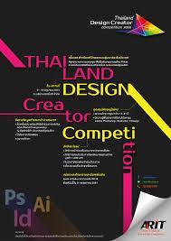100 Design 21 Thailand Creator