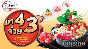 cuisine com อร อยท กช วงเวลาก บ sukishi buffet มา 4 จ าย 3 จ ศ
