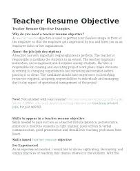 How To Write A Resume For Teaching Job Examples Of Resumes Objective