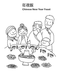 Coloring Pages Of Family Members All During Chinese New Year Feast Page