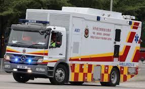 Pin By Shun-ichi Furuse On Ambulance & Emergency Car   Pinterest ...