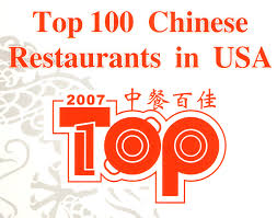 Top 100 Chinese Restaurants in the USA