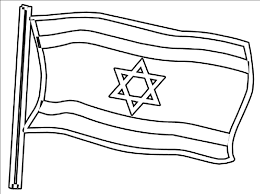 Flag Of Israel Coloring Page Symbol For Pages