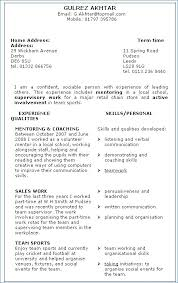 Current Resume Examples Resume