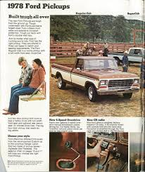 100 78 Ford Truck Brochure Enthusiasts Forums