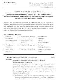 Resume Career Profile Examples Resumes Change