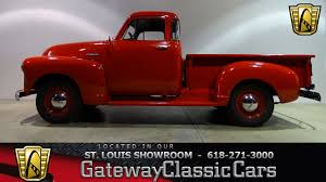 1952 Chevrolet 3100 5 Window | Gateway Classic Cars | 7667-STL