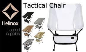 vic2rak rakuten global market helinox helinx tactical chair