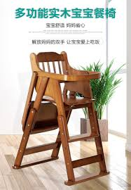 Children Solid Wood Dining Chair Foldable Hotel Restaurant Solid ... 3v Baby Ding Foldable High Chair Malaysia Senarai Harga 2019 Amazoncom Qyyczdy Wooden Folding Backrest Kitchen Hampton Bay Mix And Match Dark Brown Outdoor In Elegant Chairs Target With Quality Design For Lykke Back Scdinavian Designs Fniture Trendy Counter Height Cosco Feeding Seat Simple Fold Realtree Toddler Portable Kettler Roma Resin Mulposition And Recling Patio Oooh Look At This Modern Take On A Folding Ding Chair Aframe Covers Leg Protectors Safety First Interesting