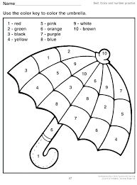 Number Pictures To Color Free Printable