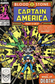 Captain America 359 The First Appearance Of Crossbones Cameo