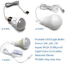 portable led light bulb usb light dc5v low voltage l eye