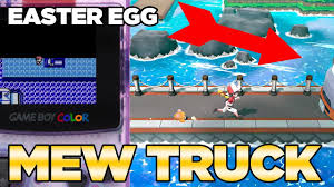 Mew Truck Easter Egg In Pokemon Let's Go Pikachu & Eevee - YouTube New Bright Wheels Free Wheeling Car Toy Playset Monster Trucks The Pokbusters Can Mew Really Be Found Under A Truck Pokmon Amino Ss Anne Check Truck Mew Pokemongo 124 Scale Radio Control Ff Walmartcom Wooden Plank Studios On Twitter Mind Pokemon Storage Options For Pickup Open Box Go Players Are Capturing Mews Under Right Where She Belongs After All These Years Pokemonletsgo Album Imgur Filemaiers Kewbee Bread By Boyertown Body Worksjpg Isuzu Dmax 25 Turbo Diesel Extended Cab Pick Up 4wd 6 Speed The Mystery Youtube