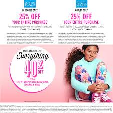The Childrens Place Promo Code : Virgin Media Broadband ...