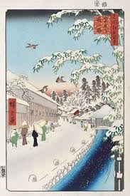 Hiroshige One Hundred Famous Views Of Edo Atagoshita And Yabu Lane 12