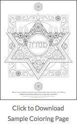Hebrew Illuminations Sample 2