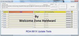 RDA Flashing Tool Free Download