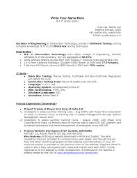 Resume Objective For Software Engineer Freshers Sample