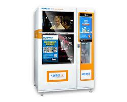 WM55A22 Vending Machine For Sale Bill Coin Oprated